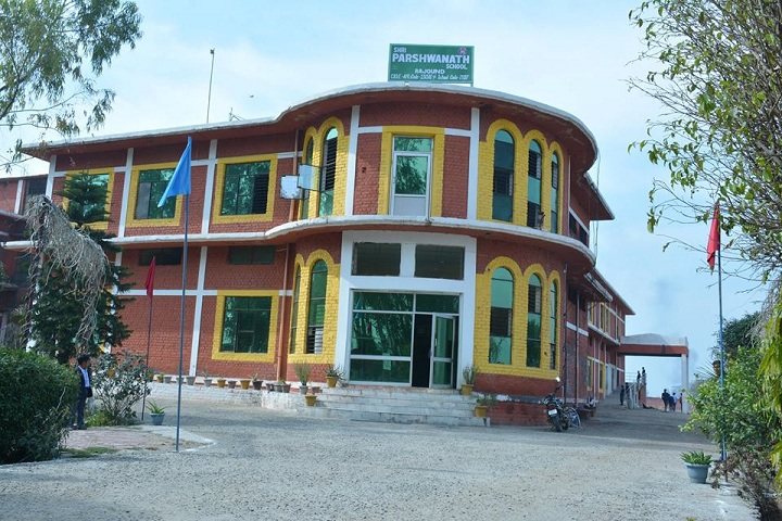 Shri Parshwanath School-School Building
