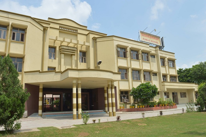 Shri S N Sidheshwar Senior Secondary Public School-Campus-View