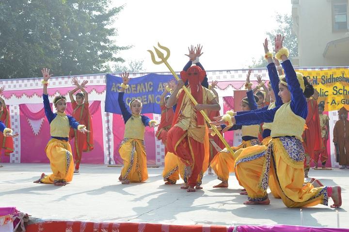 Shri S N Sidheshwar Senior Secondary Public School-Events