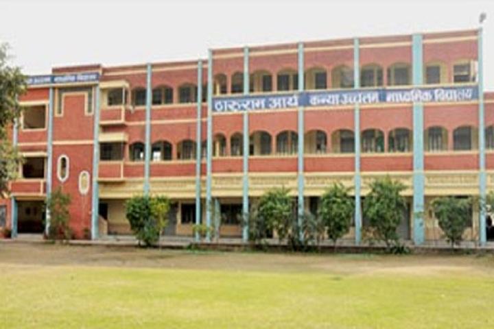 Shri Tharu Ram Arya Kanya Uchatam Madhyamik Vidyalaya-School View