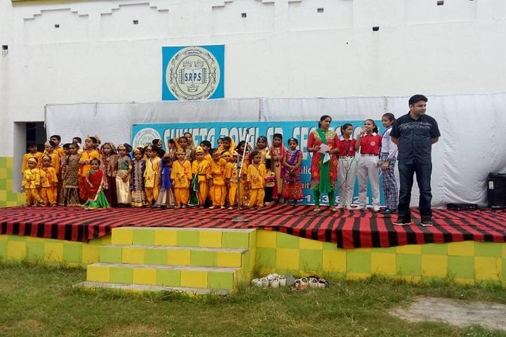 Shweta Royal Public School-Janmashtami Celebration