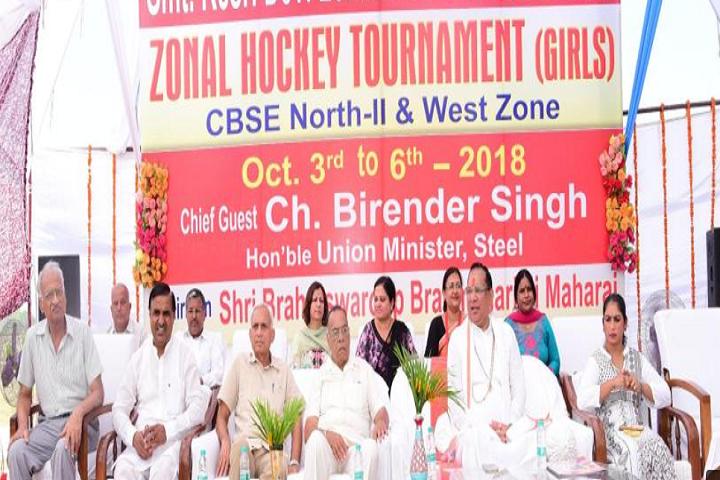 Smt Kesari Devi Lohia Public School-Event