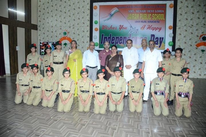 Smt Kesari Devi Lohia Public School-NCC