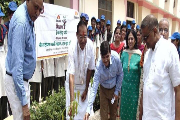 Smt Kesari Devi Lohia Public School-Plantations