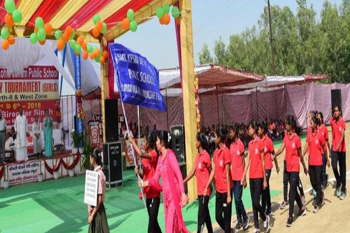 Smt Kesari Devi Lohia Public School-Sports Day Celebration