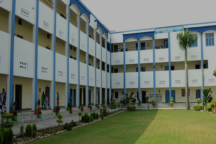 Sugni Devi Arya Girls Senior Secondary School-School-View