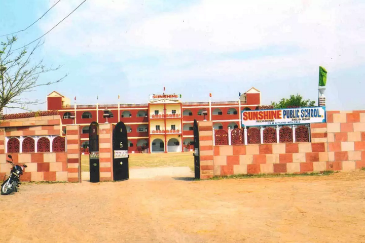 Sunshine Public School-School-View