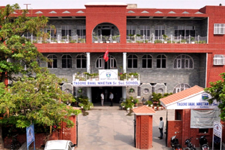 Tagore Baal Niketan-Campus- Entrance View