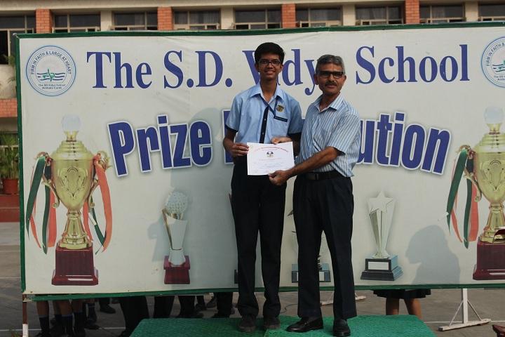 The S D Vidya School - Prize Distribution