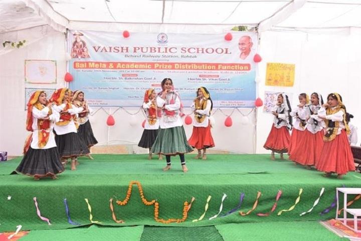 Vaish Public School-Annual Day