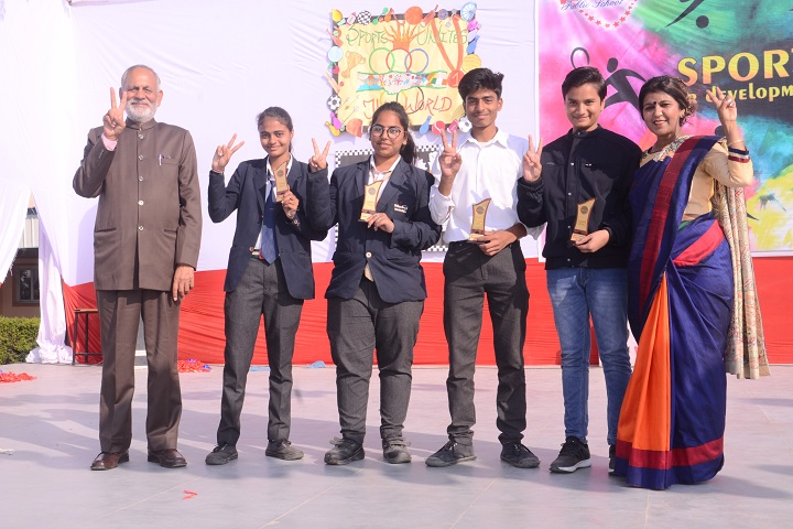 Vidya Anand Public School-Achievement