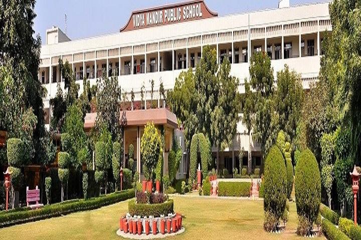 Vidya Mandir Public School-Campus View