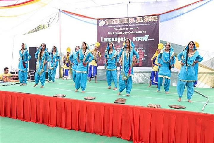 Vidyantriksh Senior Secondary School-Annual day