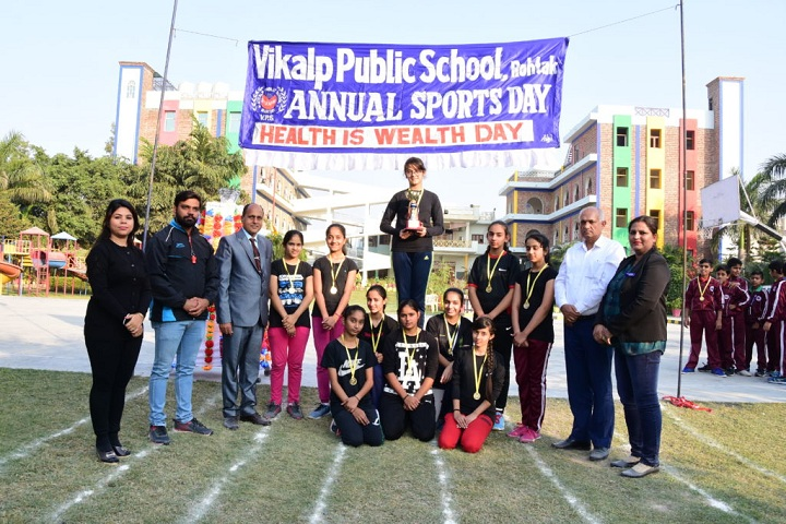 Vikalp Public High School-Annual Sports day