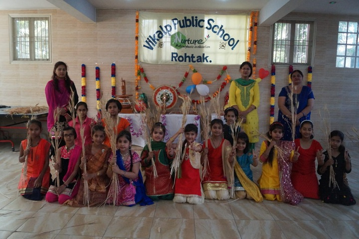 Vikalp Public High School-Cultural Event