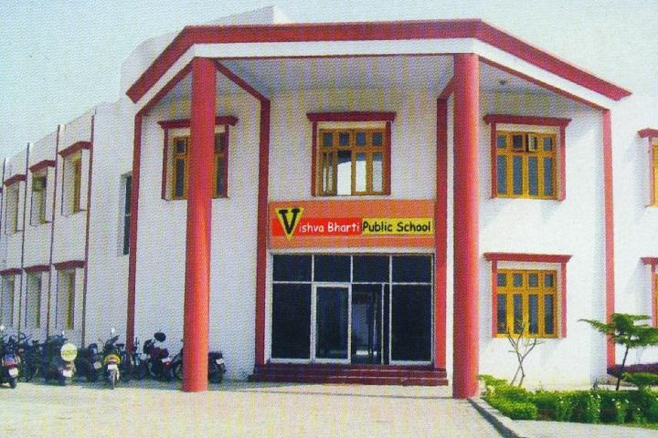 Vishva Bharati Public School-Campus