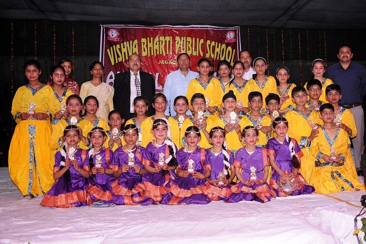 Vishva Bharati Public School-Prizes