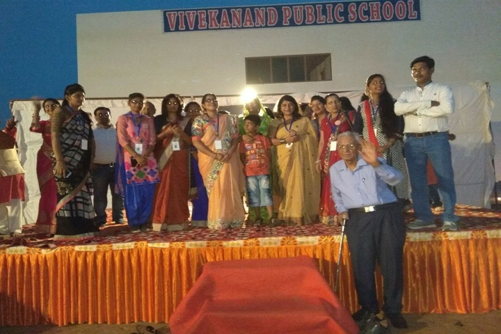 Vivekanand Public School-Annual Day