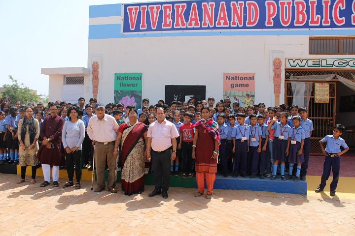 Vivekanand Public School-Games-Junior Wing