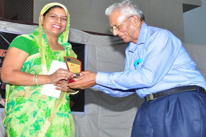 Vivekanand Public School-Presentation