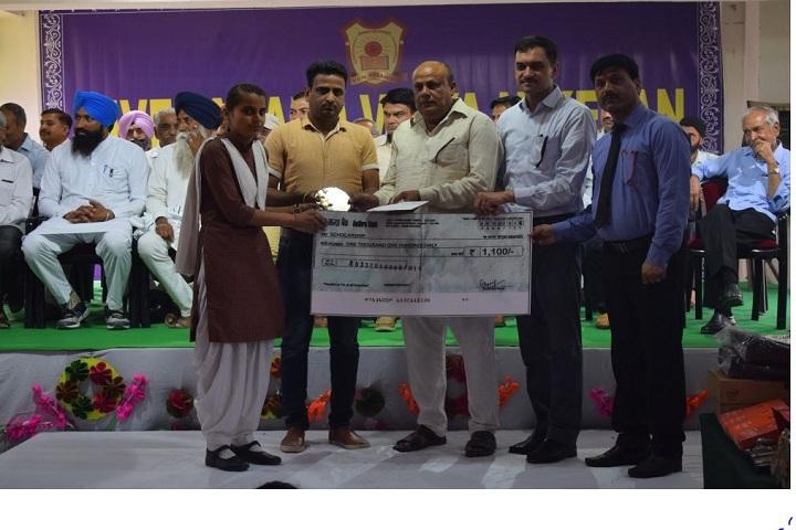 Vivekanand Vidya Niketan-Award Ceremony