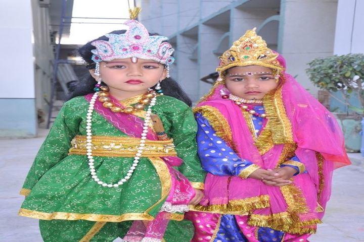 Yaduvanshi Shiksha Niketan-Janmasthami Celebrations