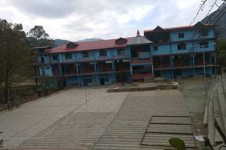 Aryan Public School-School View