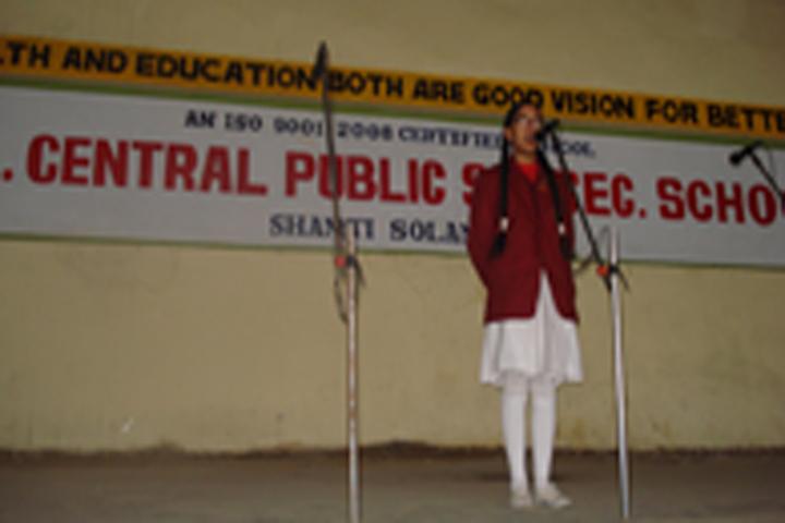 B L Central Public School-Recitation