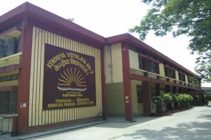 Kendriya Vidyalaya No 2 -School