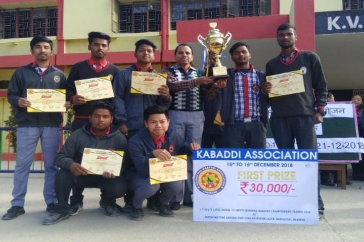 Kendriya Vidyalaya No 2 -Sports Prize