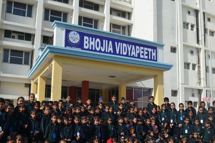 Bhojia Vidyapeeth-School Campus