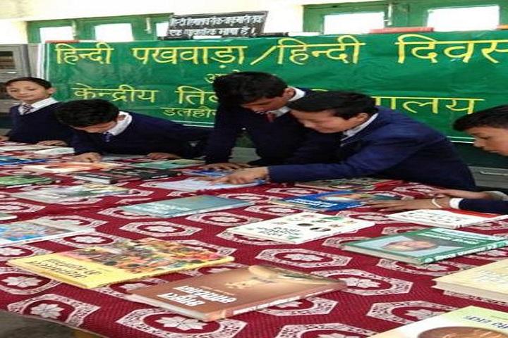 Central School For Tibetans-Book Fair