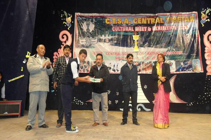 Central School For Tibetans-Cultural Meet