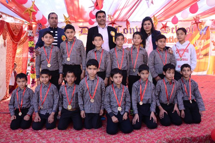 Delhi Convent School-Annual Prize Distribution
