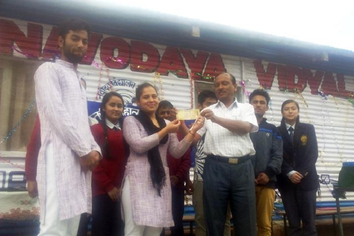 Jawahar Navodaya Vidyalaya-Others2