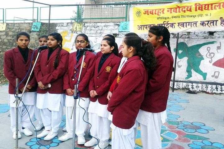 Jawahar Navodaya Vidyalaya-Alumni Day