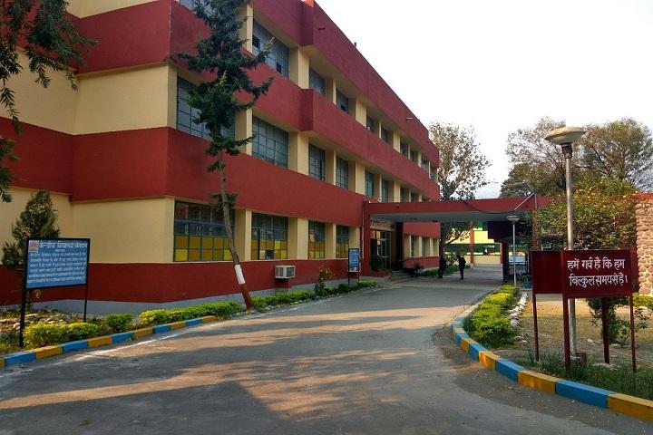 Kendriya Vidyalaya-Main-Building-Front