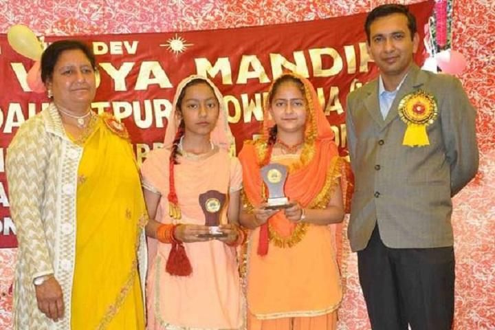 Maharishi Vidya Mandir-Awards