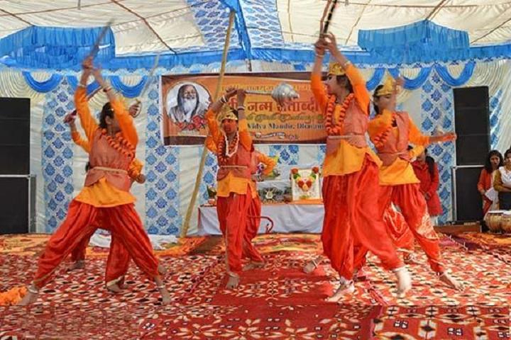 Maharishi Vidya Mandir Public School-Festivals