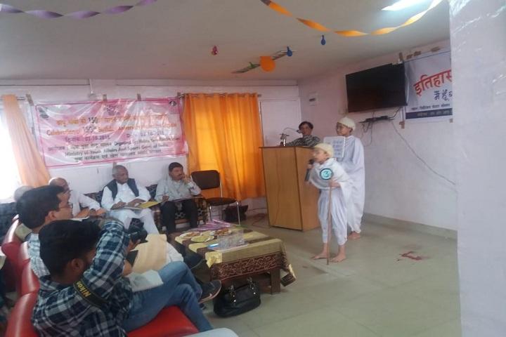 Padamshree N N Mohan Geeta Adarsh Vidyalaya-Skit