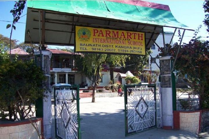 Parmarth International School-Entrance