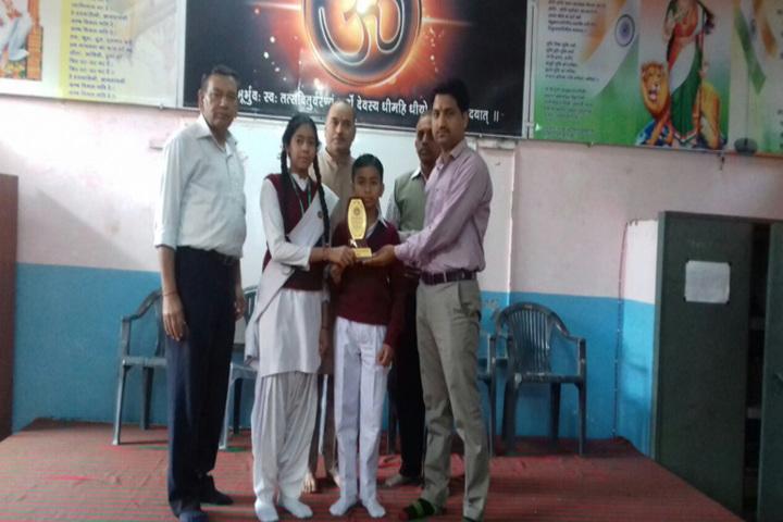 Saraswati Vidya Mandir High School-Annual Prize Distribution