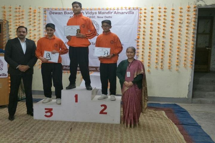 Dewan Badrinath Vidya Mandir-Sports Champions