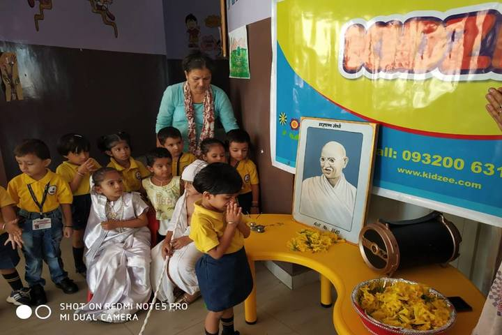 Indian Public School-Gandhi jayanti