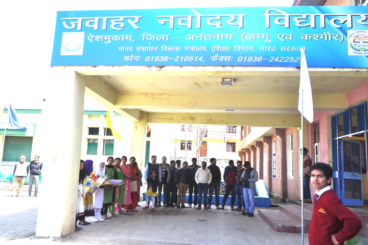 Jawahar Navodaya Vidyalaya School-Campus