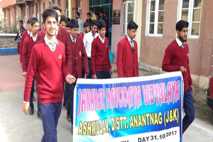 Jawahar Navodaya Vidyalaya School-Rally