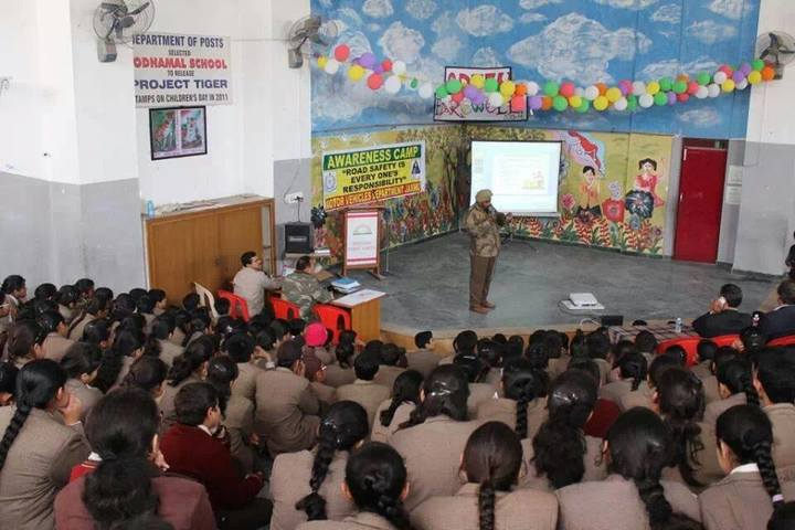 Jodhamal Public School-Childrens Day