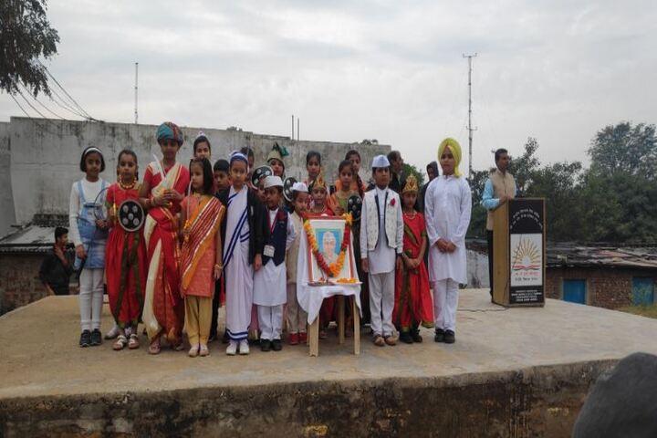 Kendriya Vidyalaya-Childerns Day