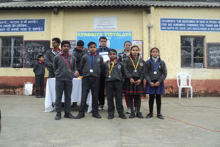 Kendriya Vidyalaya-Medals