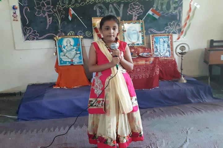 Maharishi Vidya Mandir-Speech